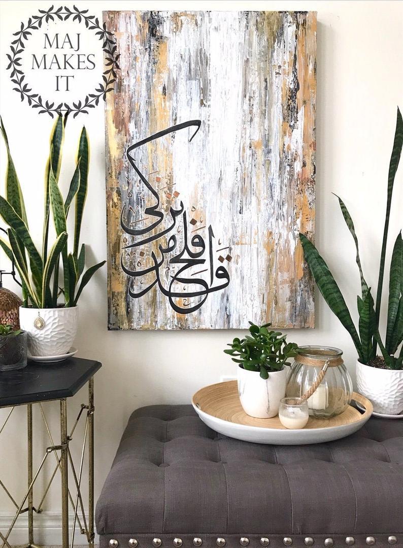 Original Islamic Calligraphy Art He Has Certainly Succeeded Etsy Islamic Art Calligraphy Islamic Art Islamic Calligraphy Painting
