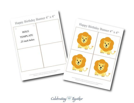 printable safari happy birthday banner instant download lion 1st