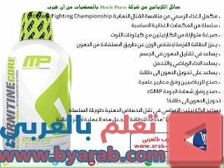 Pin On مشترياتي من اي هيرب Iherb Haul