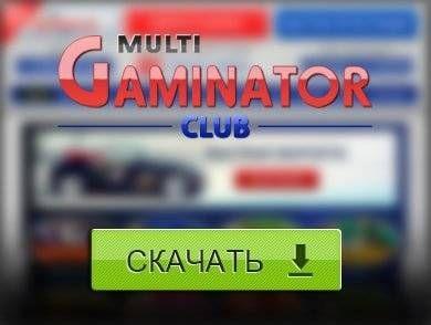Скачать игру resident игровые автоматы
