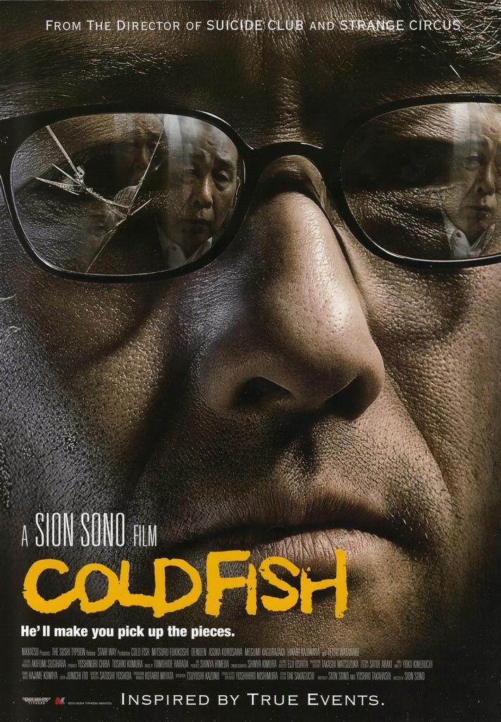 Cold Fish Asianwiki