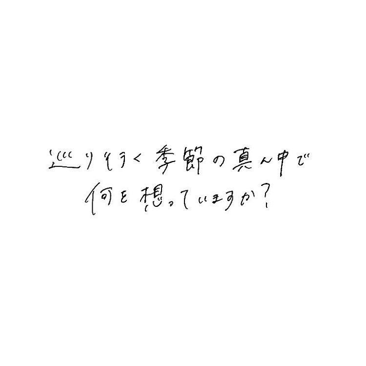 平井 歌詞 大 また 日 逢う まで