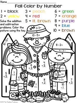 Fall Autumn Color By Number Addition Subtraction Within 10 Math Coloring Math Coloring Worksheets Addition And Subtraction