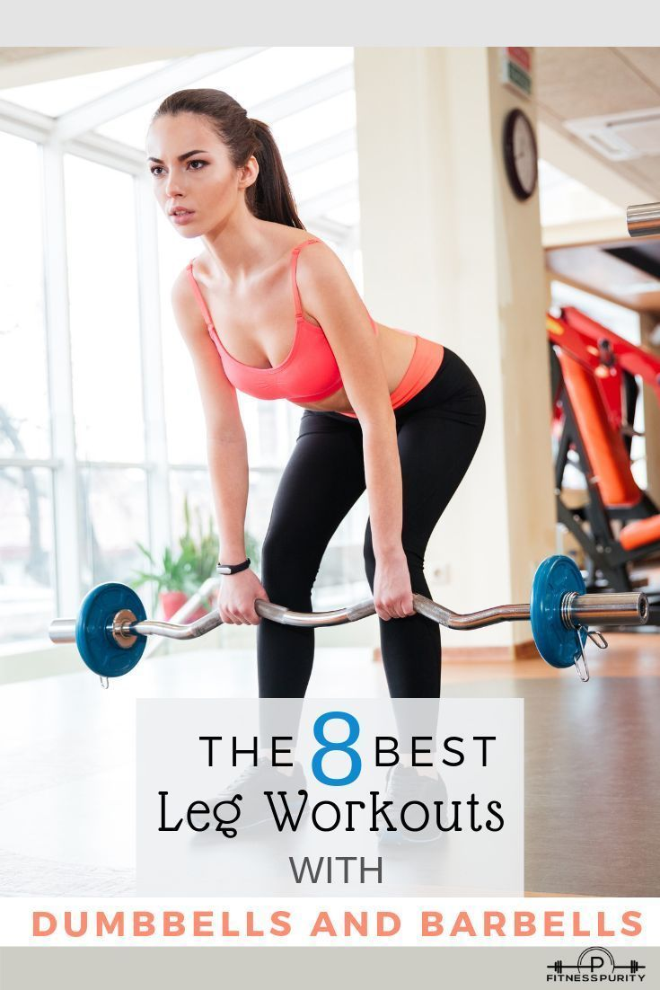 Are you looking for the best leg exercises with dumbbells and barbells? Here is 8 Leg workouts from...