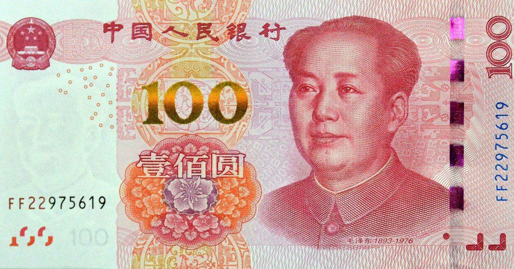 China S Renminbi Is Roved By I M F As A Main World Currency