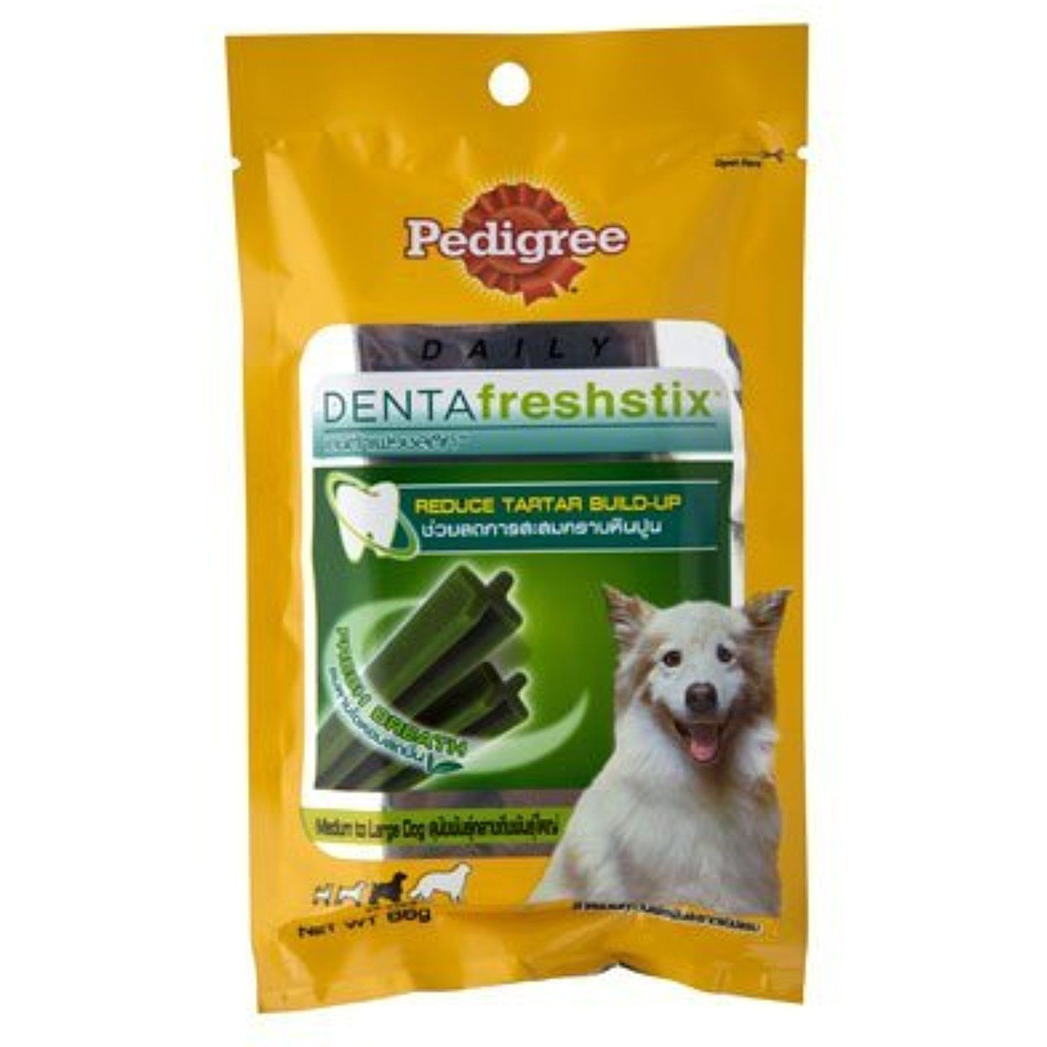 Pedigree Denta Fresh Stix Medium Large Dog 86g You Can Learn