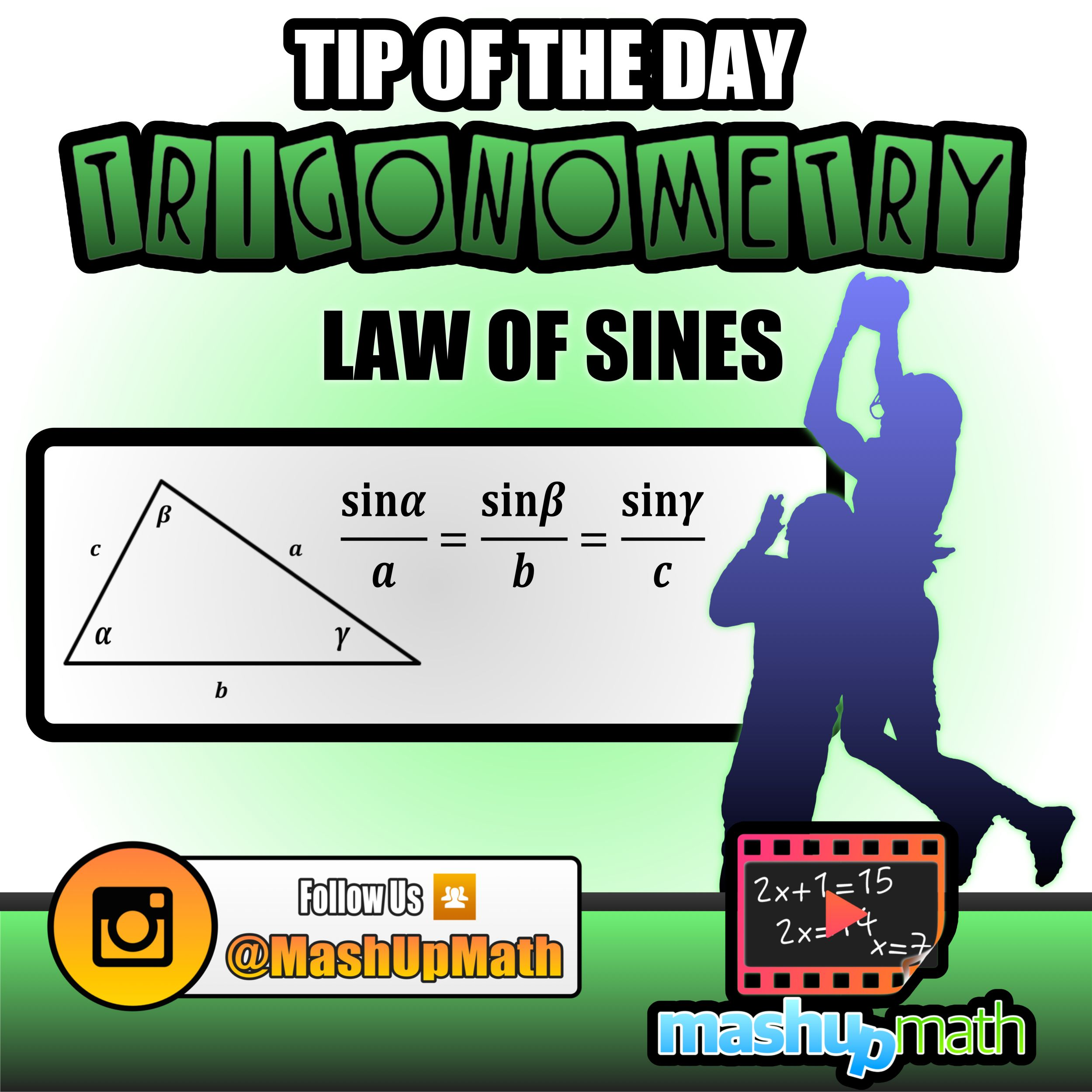 Common Core Trigonometry Do You Know The Law Of Sines