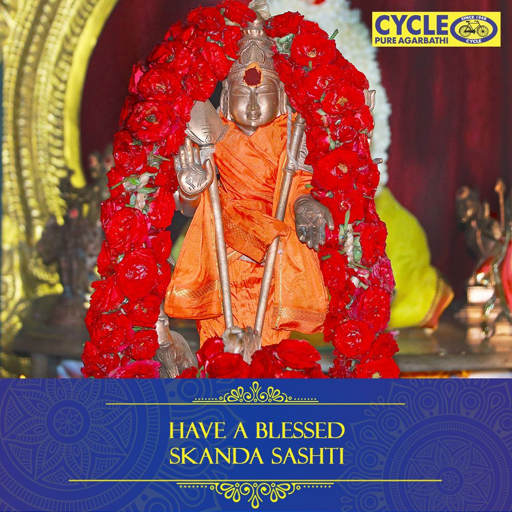 Skanda Sashti Is Celebrated Today 1st March 2020 In Honour Of Lord Shanmukha In 2020 Pure Products Cycle Blessed
