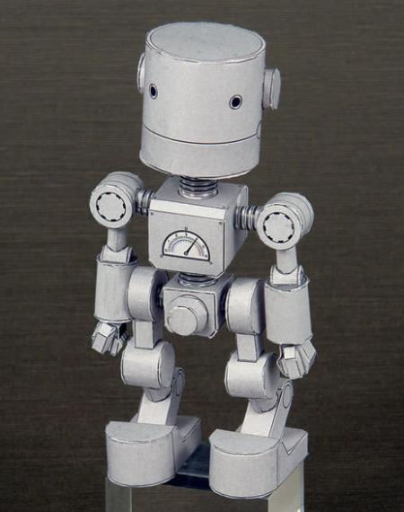 Aplikasi Untuk Buat Robot