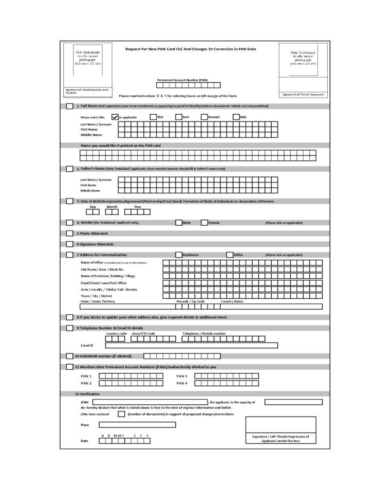 Income Tax Pan Card Application Sample Form L1 Png 728 943 Blouse Designs Latest Dress Neck Designs Blouse Designs