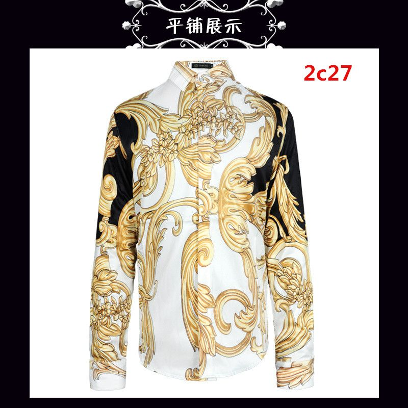 acb6594997f Cheap Versace Shirts Long Sleeved In 113788 For Men