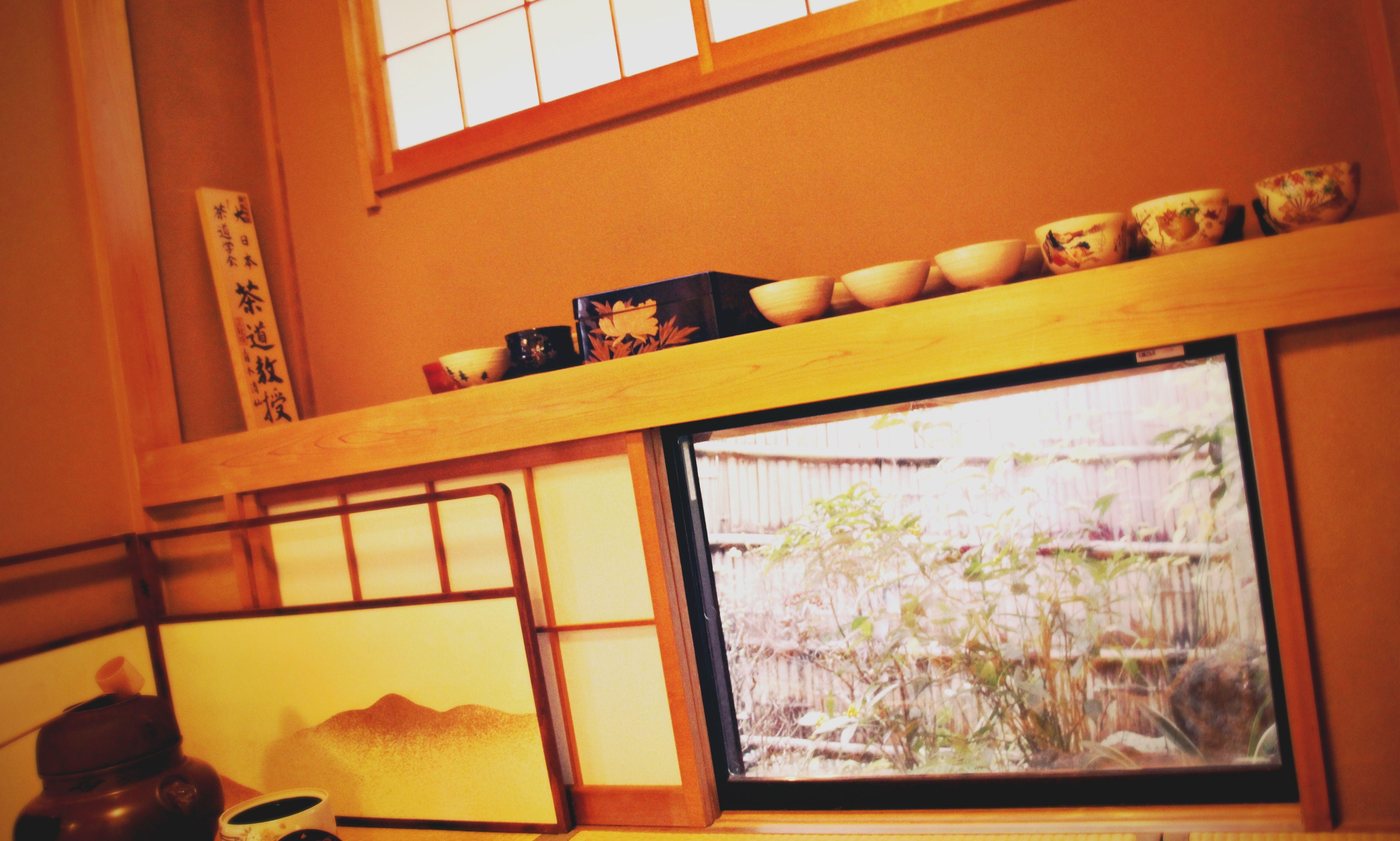 Salon bas et pièce à thé japonais Ouverture sur le jardin ...