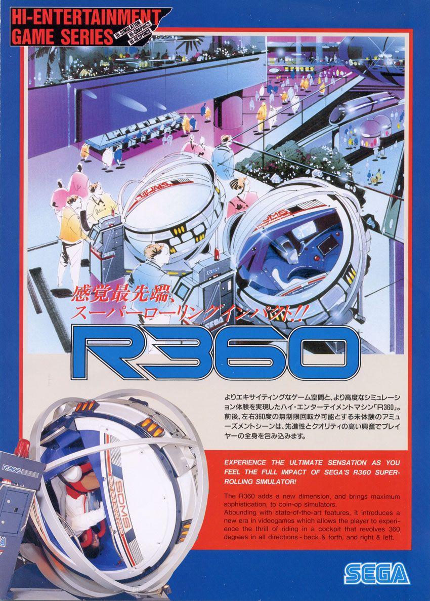 sega r369 arcade simulator アーケードゲーム アーケード ポスター
