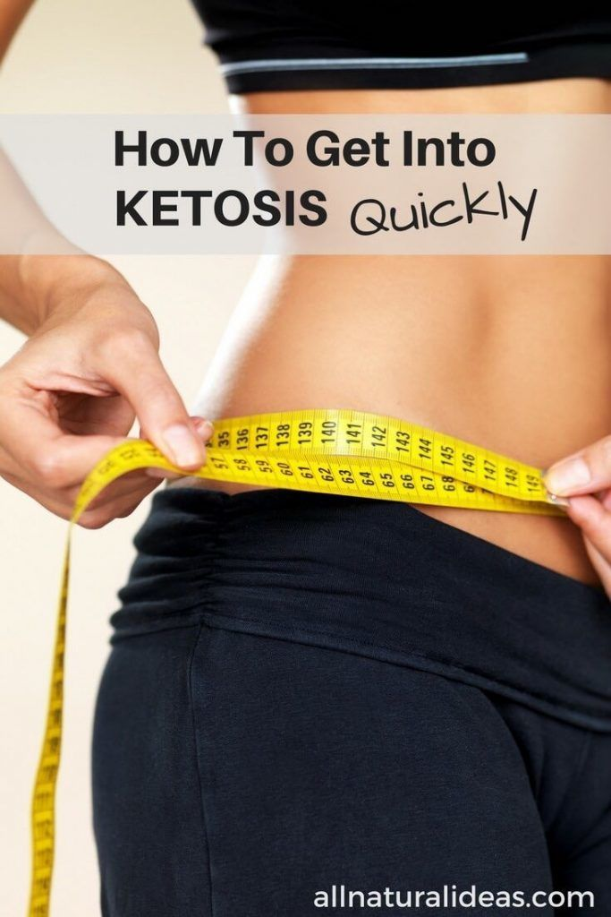 bariatric surgery excess body weight loss