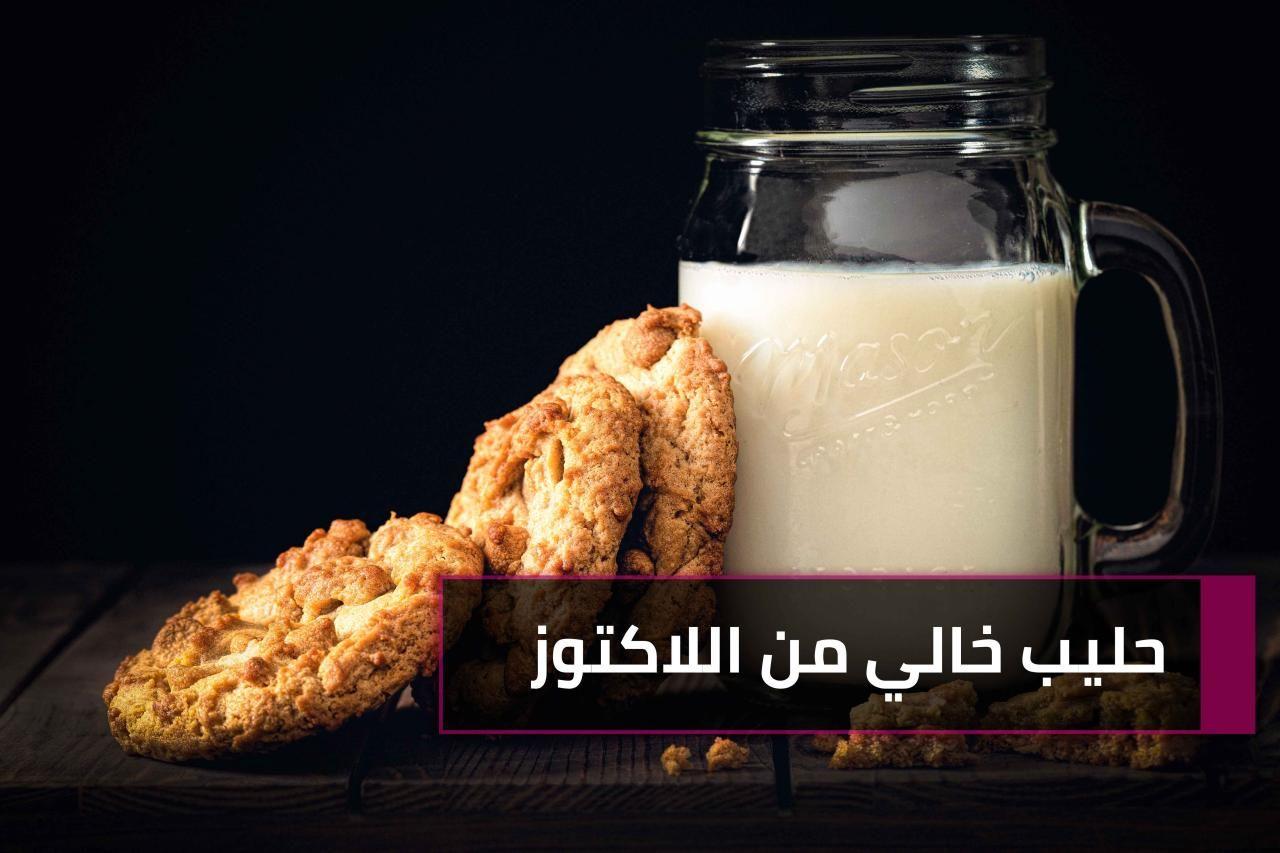 كيف يصنع الحليب الخالي من اللاكتوز Mason Jar Mug Tableware Mason Jars