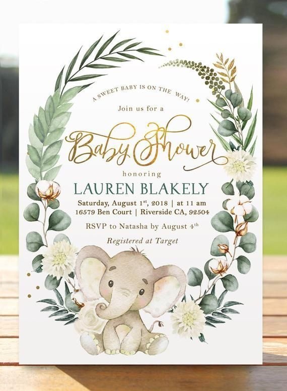Elephant Baby Shower Drive By Invitation Gender Neutral by mail Invite Safari Jungle invites | Printable gold digital printable card