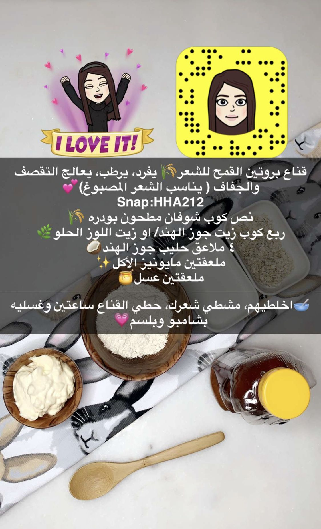 Pin By Abeer On Hend Beauty Hair Care Recipes Beauty Recipes Hair Beauty Skin Care Routine