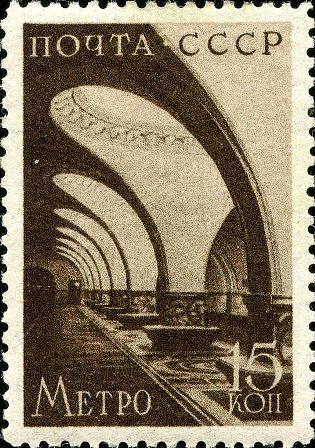 Moscow Metro Named After V I Lenin Stamp Falcon Pochtovaya Marka Marki Vintazh