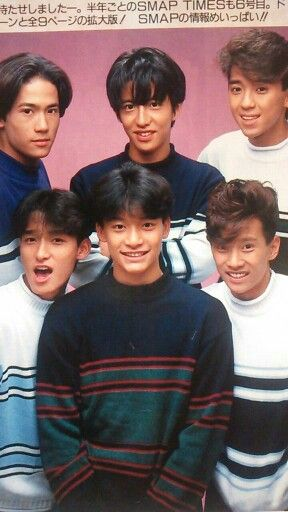 Young Smap