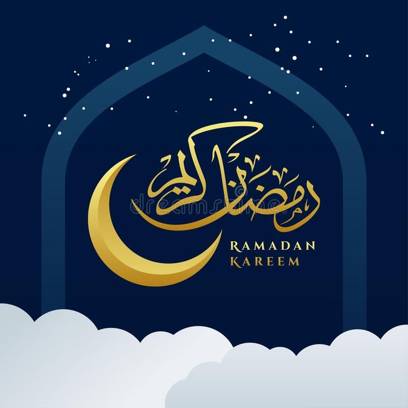Ramadan Kareem Greeting Card Social Media Post Template Ramadhan Mubarak Trans Sponsored Affiliate Paid Greeti In 2020 Ramadan Kareem Designs To Draw Ramadan