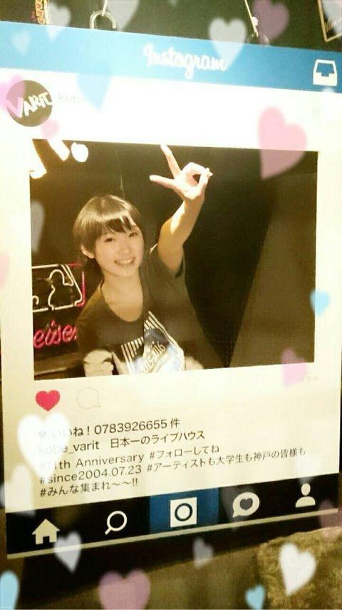 神戸☆宮本佳林の画像 | Juice=Juiceオフィシャルブログ Powered by Ame…