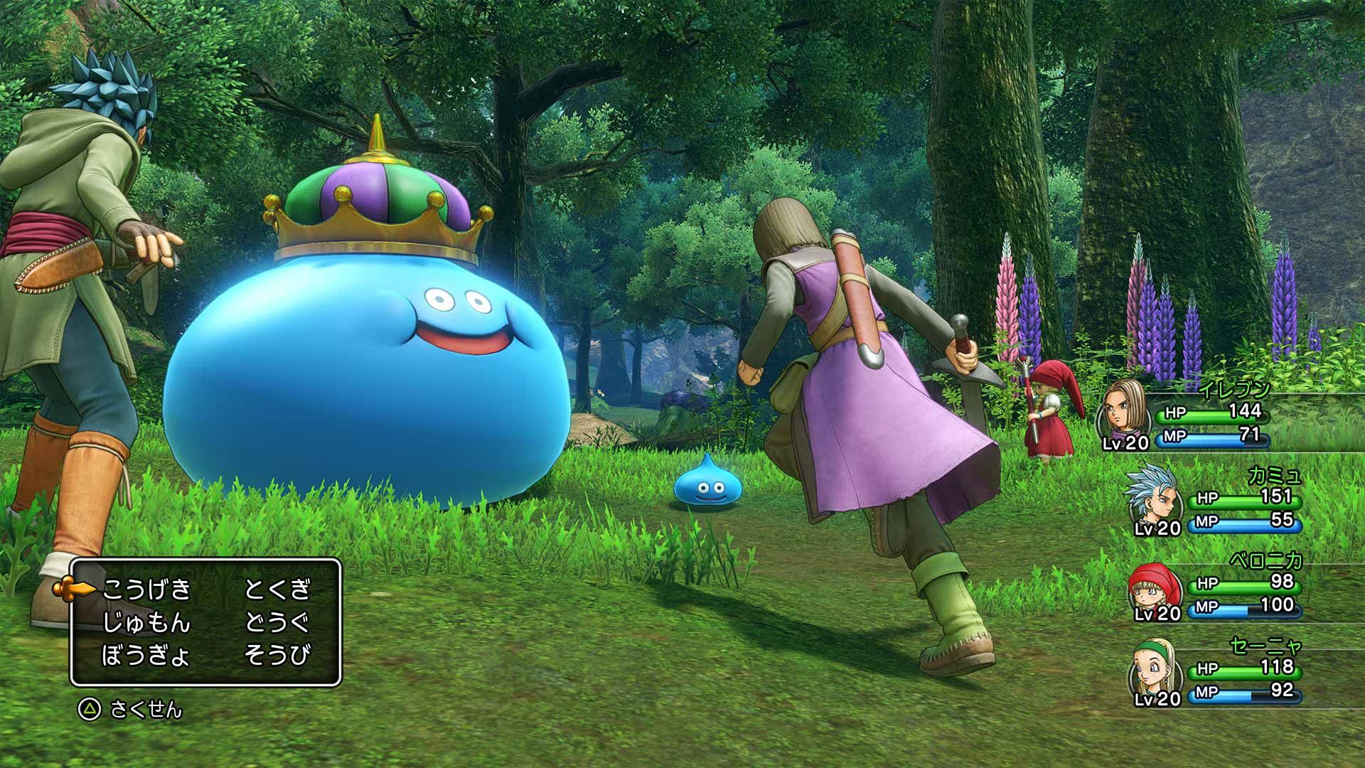 Dragon Quest Xi Gameplay And 1080p Screenshots Square Enix Claims