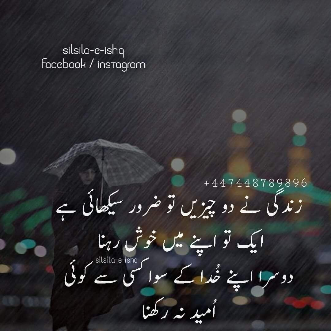 Follow ♡ --> p i n t e r e s t : @HRshafique  Positive quotes