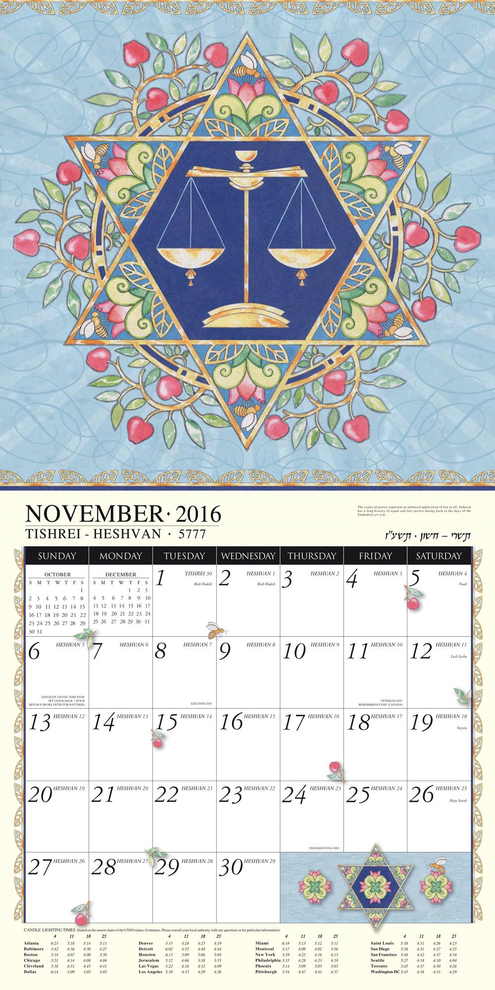 Krispy Kreme Calendar 2021 | Printable March