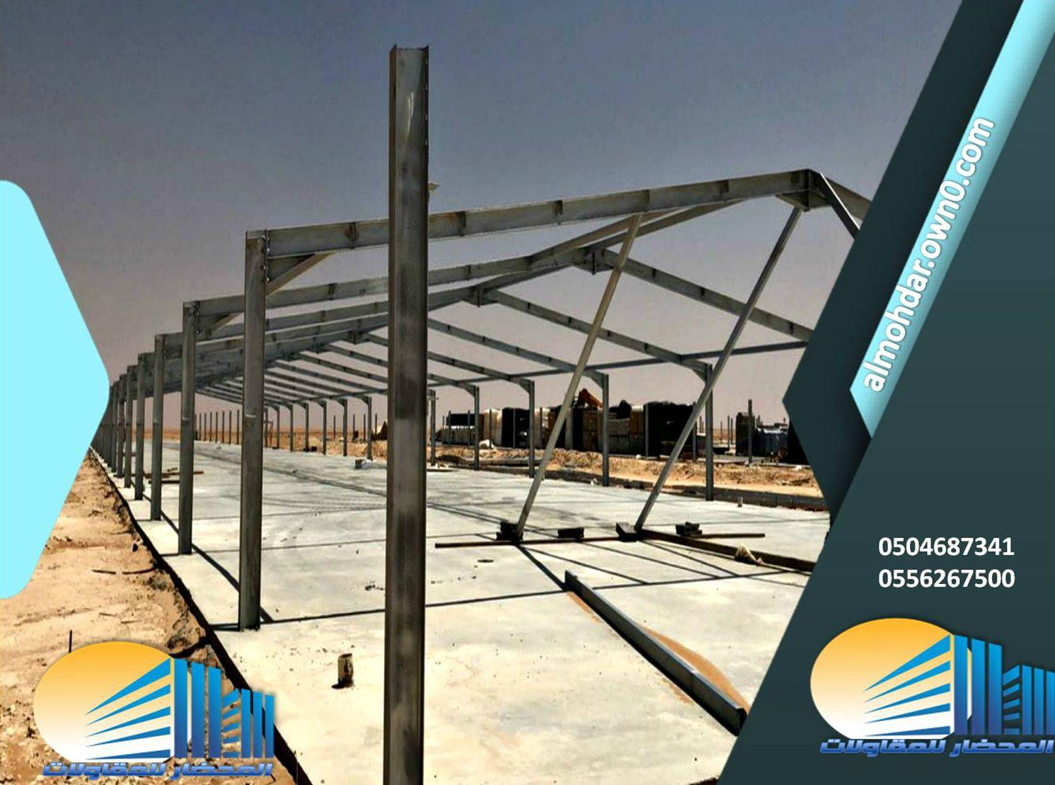 تصميم استراحة حرف L زاوية من أعمال Yasmine Al Hadwa Floor Plan Design House Layout Plans Villa Plan