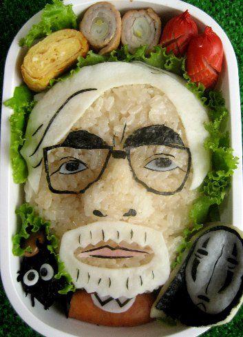 Hayao Miyazaki Face Kyaraben Bento by kanau_soyoka_kazu