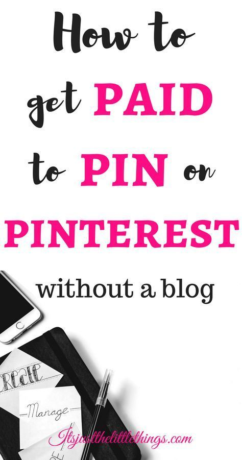 Profitable Pinterest with Affiliate Marketing. Mak