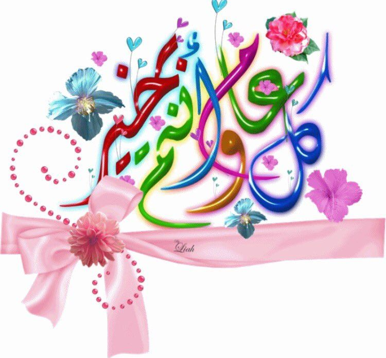 Araphil Every Thing About Philippines أرافيل كل شئ عن الفلبين الأاستقدام Eid Greetings Eid Cards Ramadan Greetings