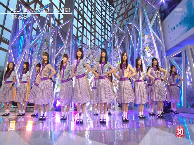 音楽番組160919 AKB48 Nogizaka46 Part - Music Station ウルトラFES