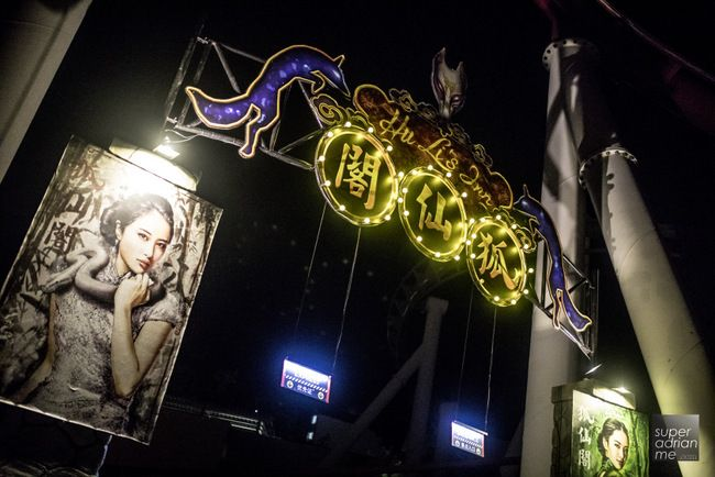 guide to halloween horror nights 6 hhn6 at uss - Price Of Halloween Horror Nights