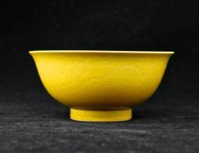 China Qing dragón de la porcelana tazón de fuente amarillo