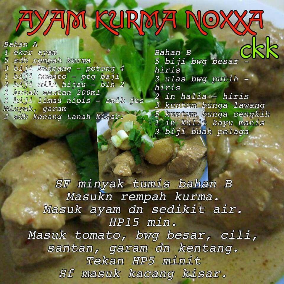Ayam Kurma Noxxa Kurma Recipe Power Pressure Cooker Pressure Cooker Recipes