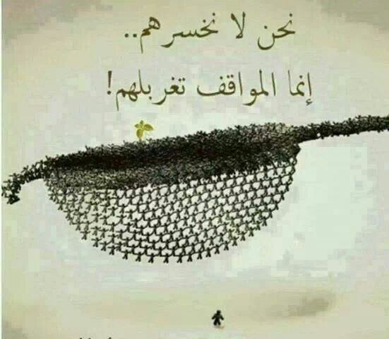 Neemاناa Ali On Twitter Creative Life Quotes Arabic Quotes Poetry Quotes