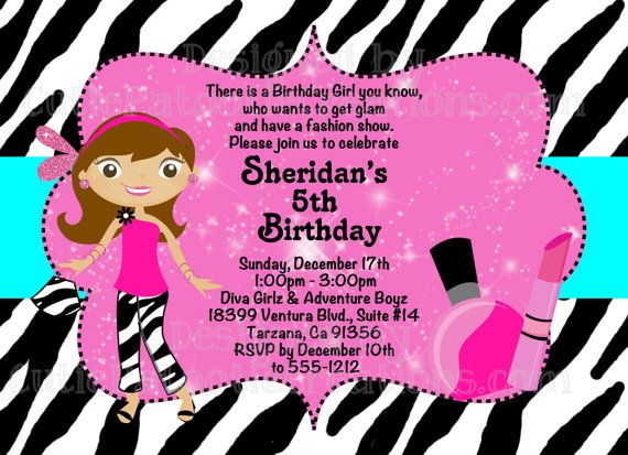 Fashion Runway Party Invitations