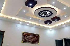 decoration salon platre marocain 2019 - MS timicha - Décoration ...