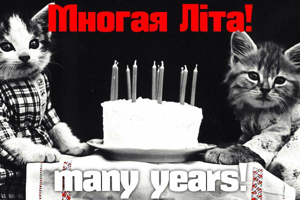 17 b sta bilder om Ukrainian greetings p Pinterest – Ukrainian Birthday Greetings