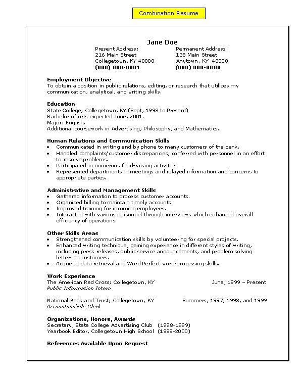 sample resume skills section this computer skill example intended - skills section on a resume