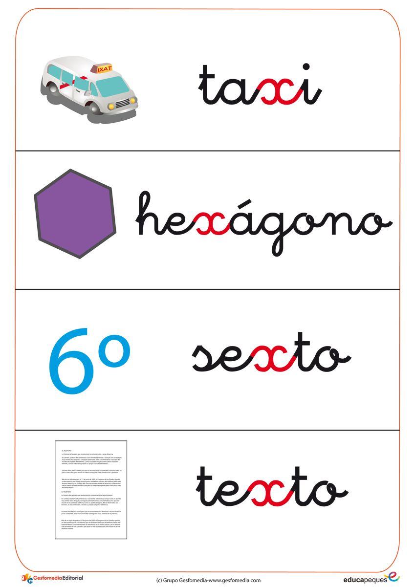 Fichas De Vocabulario Con Imágenes Letras Del Abecedario Aprender Las Letras Actividades De Letras
