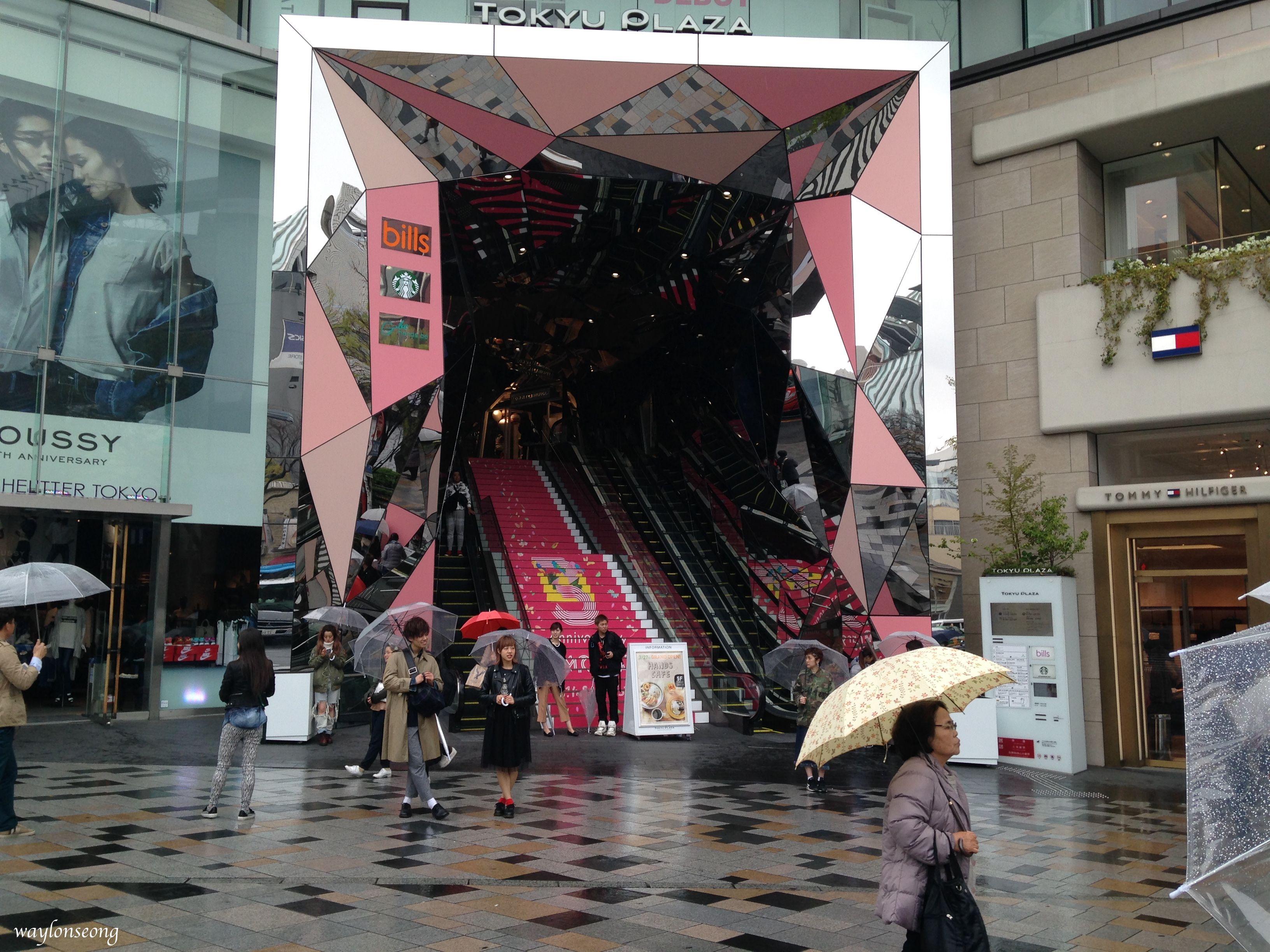 Tokyo Plaza Tokyo Japan