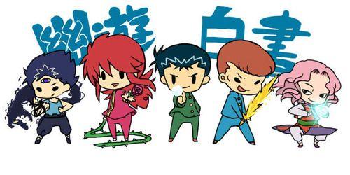 Yu Yu Hakusho This Was Called Ghost Fighter In The Philippines Yuyu Hakusho Yuyu Anime
