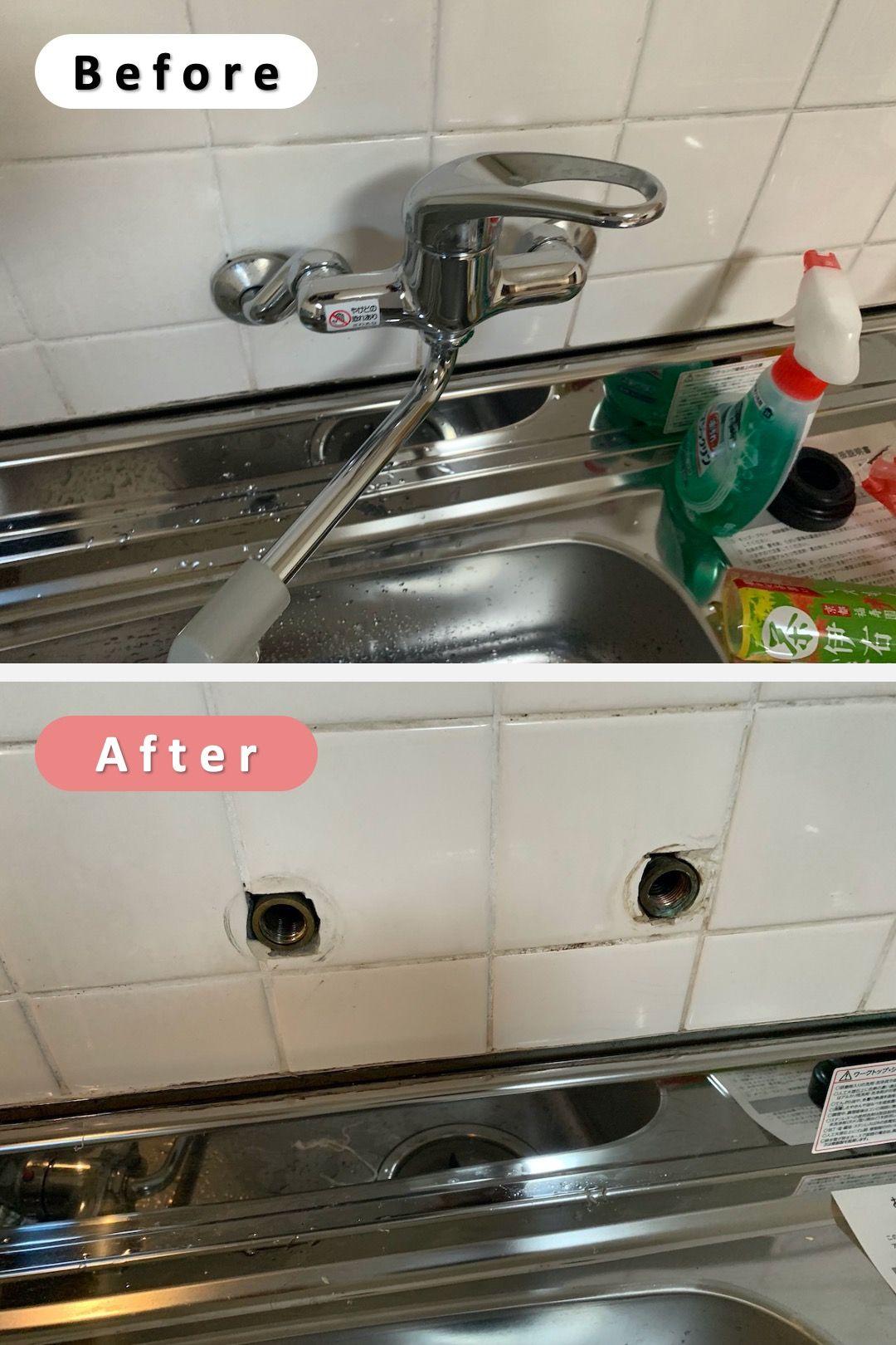 キッチンのシングルレバー混合栓をdiyで取り外す方法 壁付タイプ キッチン 壁 日曜大工のプラン