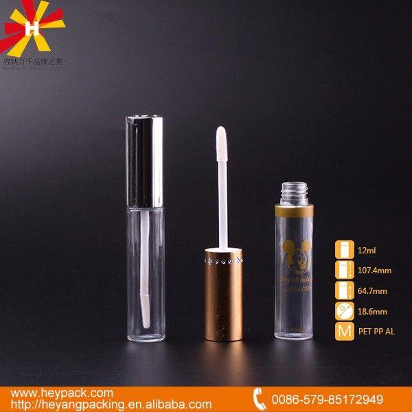 empty tube matte lipgloss