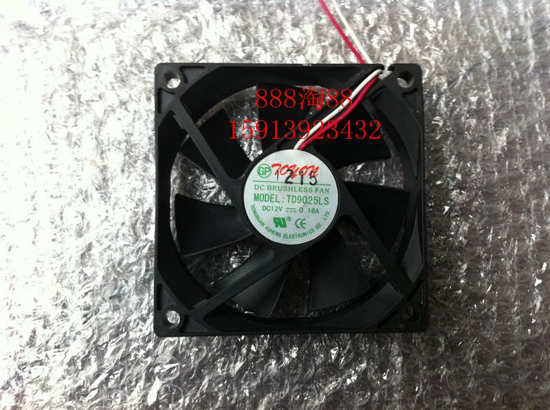 Free Shipping Wholesale Gp Td9025ls 9cm 90mm Dc 12v 0 16a