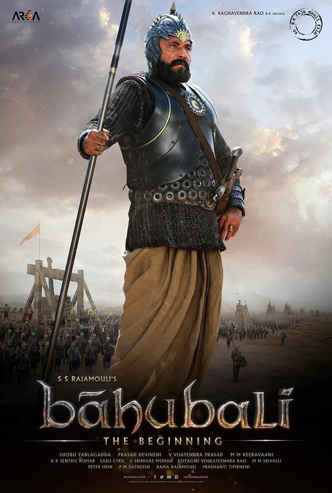 Sathyaraj first look poster in bahubali kattapa sliver - Bahubali 2 poster hd ...