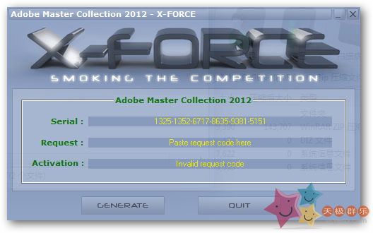 x force cs6 master collection keygen mac
