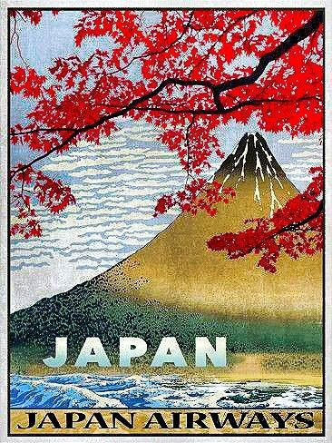 1950s Japan Vintage Style Japanese Railway Travel Poster 16x24
